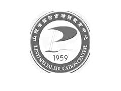 山东临沂市特殊教育中心